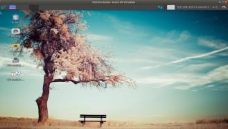 bsd3 [Corriendo] - Oracle VM VirtualBox_046